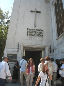 first-greek-evangelical-church-athens